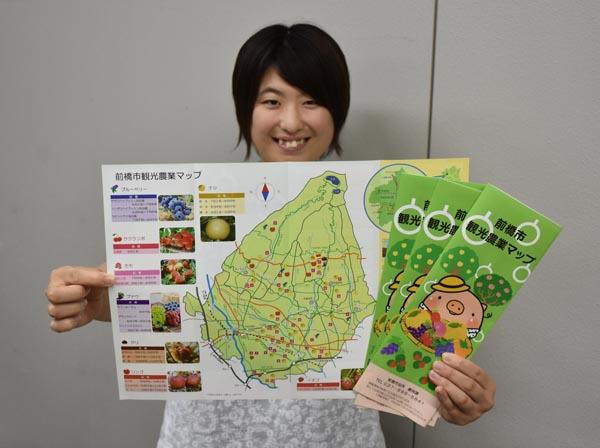 前橋市が作製した観光農業マップ