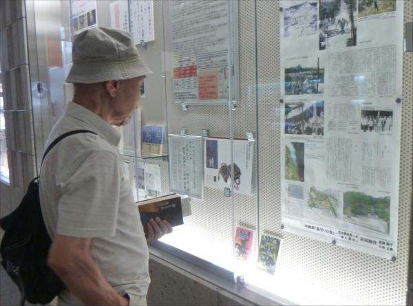 市南図書館で始まった荒井退造の企画展