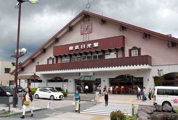 「手ぶら観光」サービスを始める東武日光駅