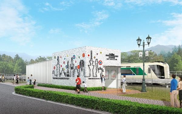 新駅「東武ワールドスクウェア駅」の外観イメージ(東武鉄道提供)