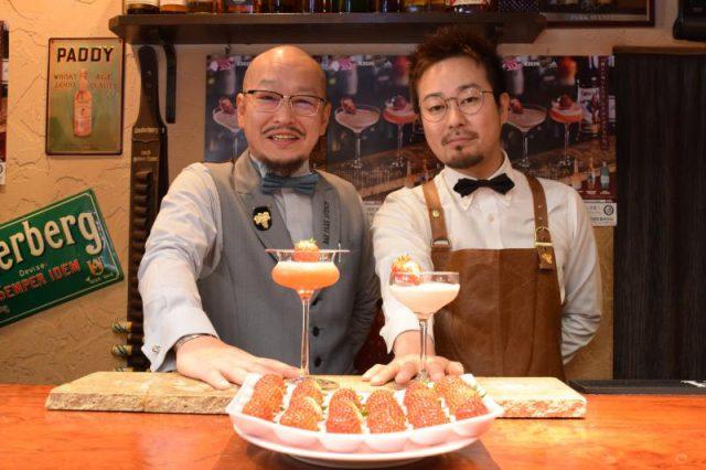 新作カクテルを考案した福田さん(左)と柿沼さん
