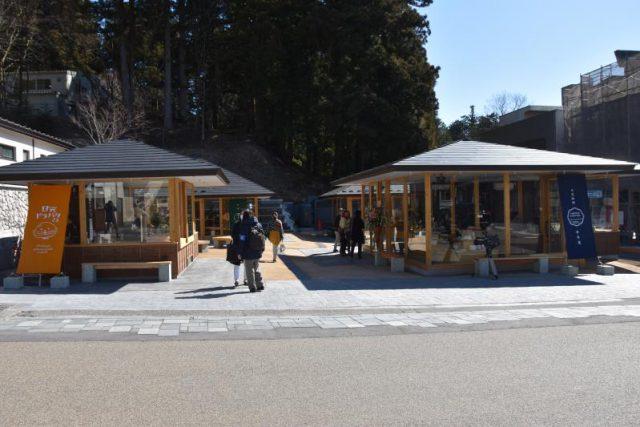 個性的な4店舗が並ぶ「西参道茶屋」