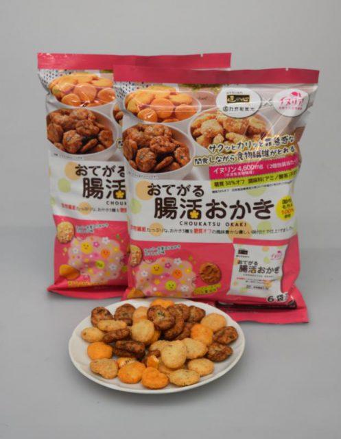 丸彦製菓の「おてがる腸活おかき」