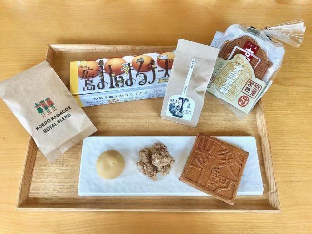4種類の銘菓などの詰め合わせ「旅する和菓子」